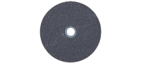 Круг отрезной абразивный по камню