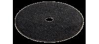 Круг абразивный отрезной по металлу